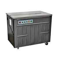 HIPO BOX Halbautomatische Umreifungsmaschine PP-Band 6-15mm Bündelmaschine Verpackungsmaschine